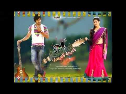 Music Magic (2013): Telugu MP3 All Songs Free Direct Download 128 Kbps & 320 Kbps