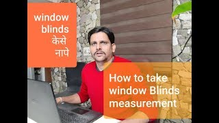 how to take measurement of window blinds