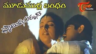 Family Circus Songs - Mudumulla Bandam - Roja - Jagapathi Babu