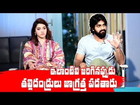 Parents Become Cautious When Things Like This Happen: Naga Shaurya | Aswathama Exclusive Interview