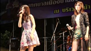 เลิกกันนะ (Enough) - Faye Fang Kaew @banbung Chonburi 28/11/12.mp4