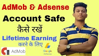 AdMob Account Suspend होने से कैसै बचाये | How To Keep Safe Admob & Adsense