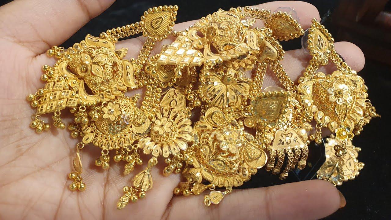 সোনার জরোয়া কানের দুল এর দাম //gold earrings
