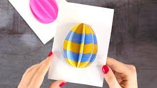 HOW TO MAKE 3D EASTER EGG CARD - Easter Crafts For Kids