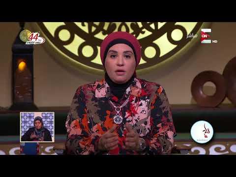 قلوب عامرة: الشرع لم يحدد سن زواج المرأة .. وما يصلح بالماضي ليس بالضرورة أن يكون صالح الأن  - نشر قبل 16 ساعة