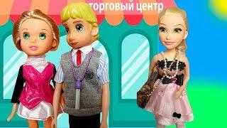 КРИСТОФФ ВЕРНУЛСЯ И ОБИДЕЛ МАШУ /Куклы Мама Барби