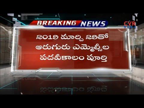 EC Preparing Arrangements for MLC Elections | AP and Telangana | CVR News