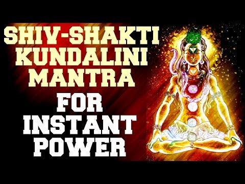SHIV-SHAKTI KUNDALINI MANTRAFOR INSTANT BOOST IN POWER & CONFIDENCE : RESULTS IN 5 MINUTES