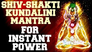 SHIV-SHAKTI KUNDALINI MANTRA  FOR INSTANT BOOST IN POWER & CONFIDENCE : RESULTS IN 5 MINUTES