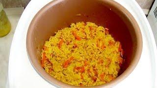 видео О приготовлении рассыпчатого риса в мультиварке