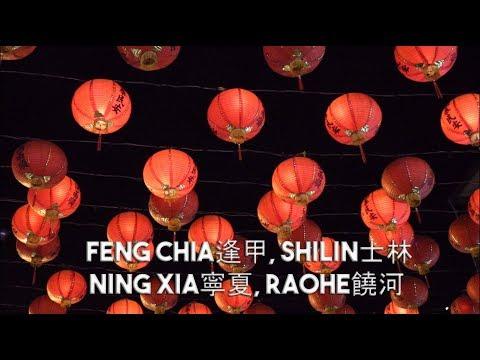 Top 4 Night Markets In Taiwan, Taipei & Taichung