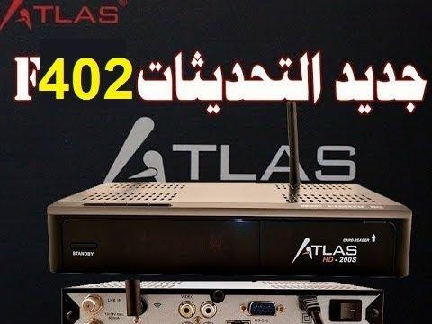FLASH HD 200S ATLAS GRATUITEMENT TÉLÉCHARGER F301