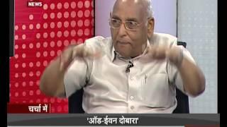 Charcha Mein: Odd-Even Again