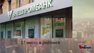 Банки смоленска взять кредит банк москвы во владикавказе взять кредит