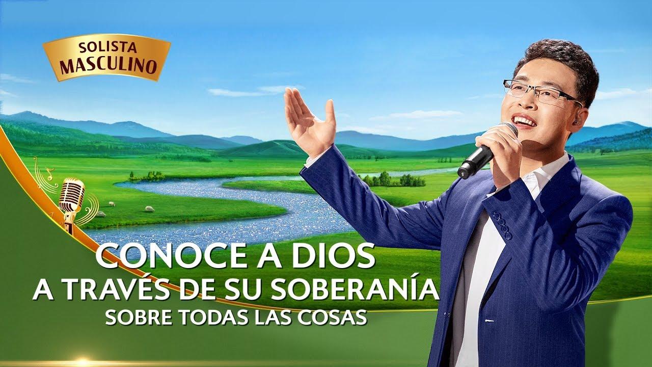 Música cristiana | Conoce a Dios a través de Su soberanía sobre todas las cosas