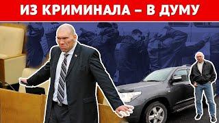 🗿 Самый тупой депутат. История Николая Валуева.