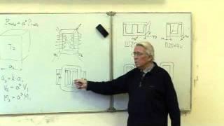25.4 Основы расчета сетевых трансформаторов.