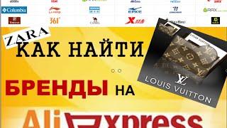 видео Adidas | интернет магазин адидас (Adidas) мужской обуви (недорогая мужская обувь) Москва - кроссовки мужские и женские (женский) адидас - купить мужскую обувь по каталогу