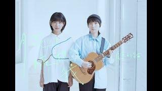 房東的貓 - 月亮擁抱我(Official Music Video)