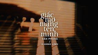 Lyrics || Giấc Mơ Mang Tên Mình || Khánh Linh / Văn Phong