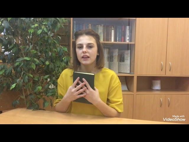 Изображение предпросмотра прочтения – ДарьяТруфанова читает произведение «Мама за книгой» М.И.Цветаевой