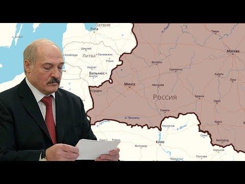 Лукашенко опять ШОКировал
