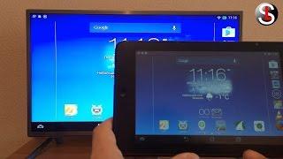 Как вывести изображение с Android смартфона или планшета на телевизор II  СПОСОБА(Звук был взят:ЦИФЕI Музыкальная Империя - https://youtu.be/l5OvVOj7NC0 Здесь представлены два способа, которые позволят..., 2016-11-11T20:42:19.000Z)