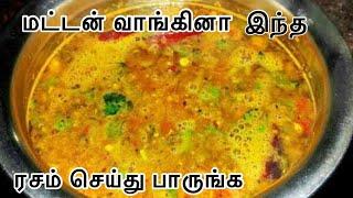 Tamil Cooking/Samaya1
