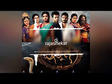 Punnaga serial song mix by dj rajashekar pothugal