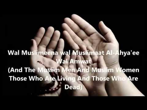 Subhanallahi wabihamdihi subhanallah hil ali adzim with meaning