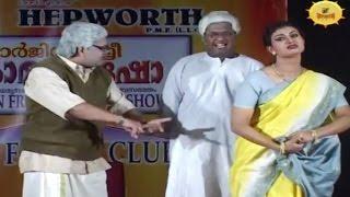 Guinness  Comedy Show   പാർട്ടി ചിത്രത്താഴ് .....   Malayalam Comedy Stage Show