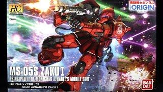 983 hg zaku i char s custom unboxing