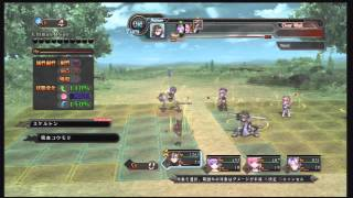Agarest War 2 Gameplay