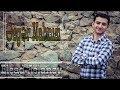 Esger Mahnisi Gitar Cover Söz Musiqi Elşad Aslanov mp3