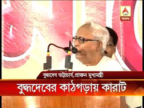 Amit Mitra heckle: Buddhadeb Bhattacharya says, it was untoward incident