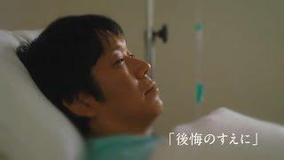 知って、肝炎プロジェクト ホームページ http://www.kanen.org/ 知って...
