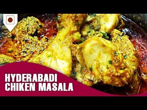 Hyderabadi chicken masala hyderabadi chicken masala easy cook with food junction hd forumfinder Choice Image