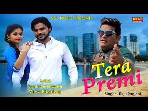 Ek Tera Premi Duja Bholenath Ka #Raju Punjabi # Sonu Garanpuria & Manvi #New Haryanvi Song 2018 #NDJ