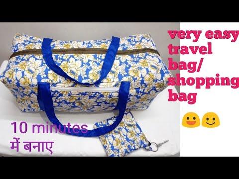 Handmade handbag cutting and stitching/travel bag/ zipper bag/shopping bag /grocery bag