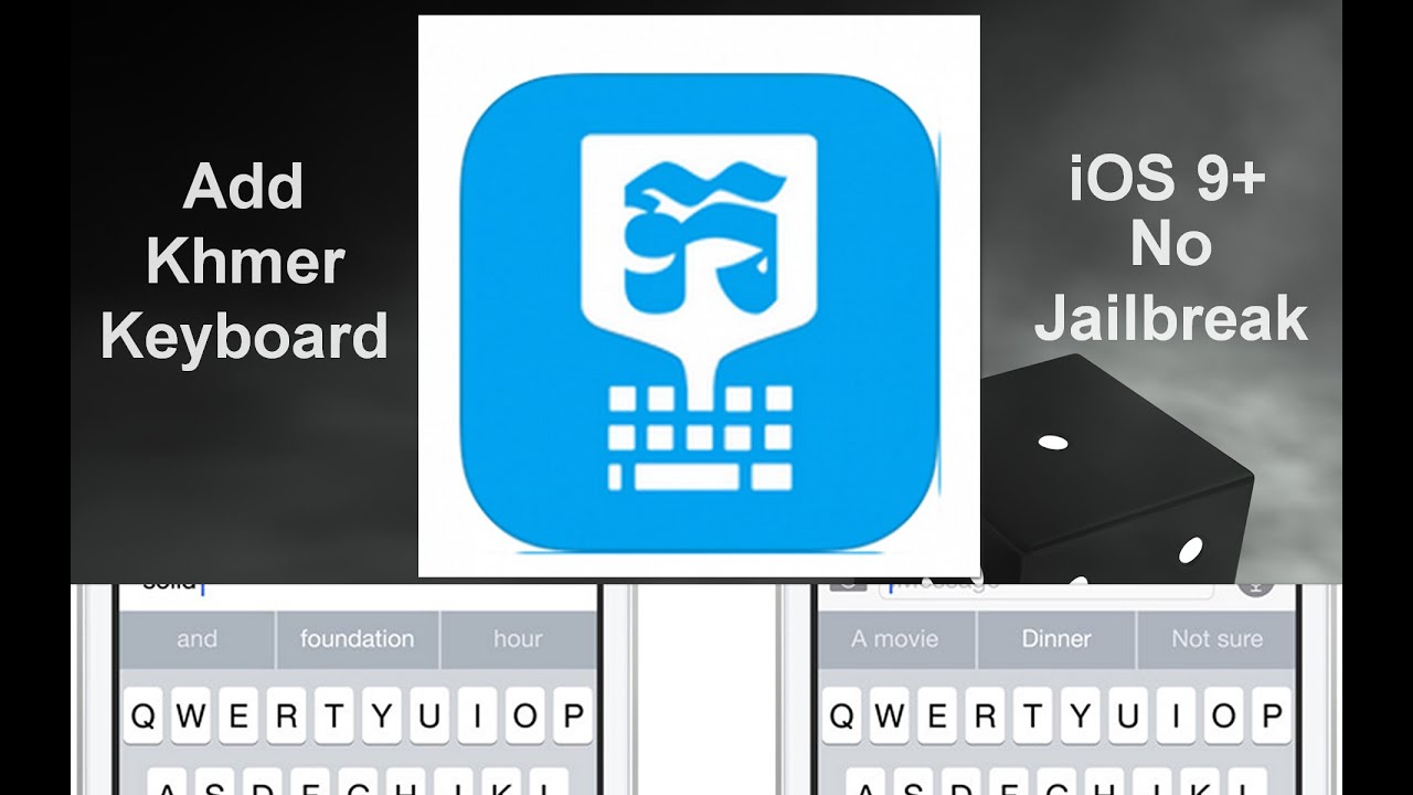 (How To) Add Khmer Keyboard Into Your iDevices On iOS 9 Up- 2015