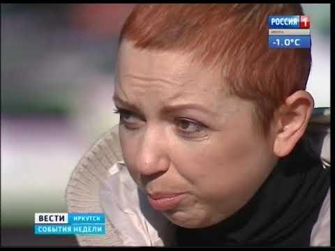 Иркутянка Лилия Знаева победила рак крови  Как помочь другим больным