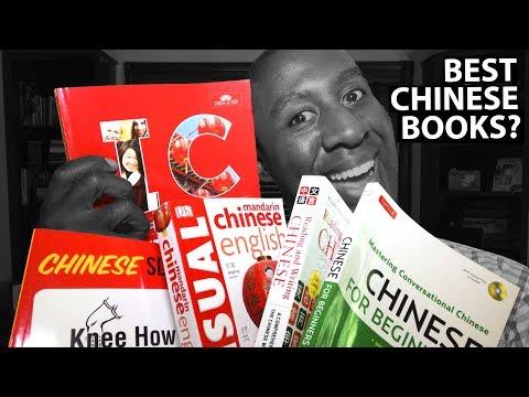 Best Chinese Books
