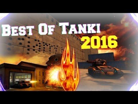 Best Of Tanki Online 2016 - лучшее из танки Онлайн 2016