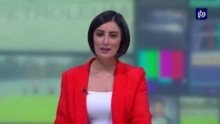النشرة الرياضية 15-10-2019 | Sports Bulletin HD