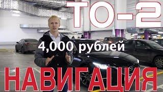 видео КАСКО на MAZDA 6