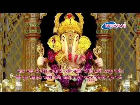 Jai Jai Ganraj Vidhya Sukhdata | Sidoor Lal Chadhayo | Aarti With Lyrics