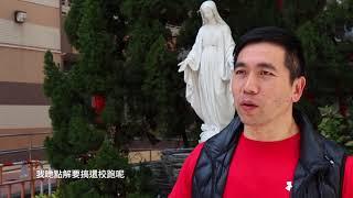 Publication Date: 2018-03-24 | Video Title: 東涌天主教學校 TCCS   1718年度環校跑
