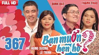 WANNA DATE| EP 367 UNCUT| Hung Duong - Le Trinh | Dinh Dat - Thanh Thao |  190318 💖