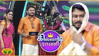 Killadi Rani 02-09-2018 Jaya Tv Vinayagar Chaturthi Special Show