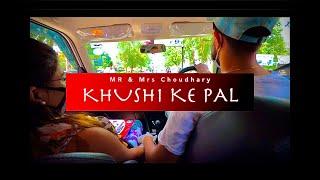 KHUSHI KE PAL | Choudhary Family | Vivek Choudhary | Khushi Punjaban